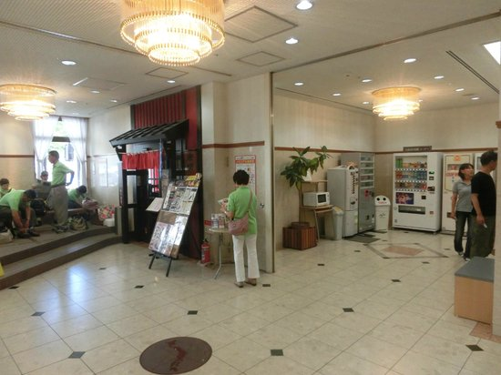 Hotel Alpha-One Akita: ロビー
