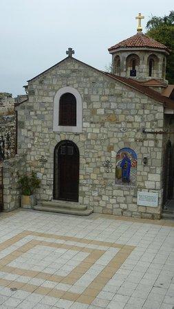 Saint Petka's Chapel : la facciata