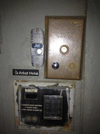 1st Arbat Hostel : citofono
