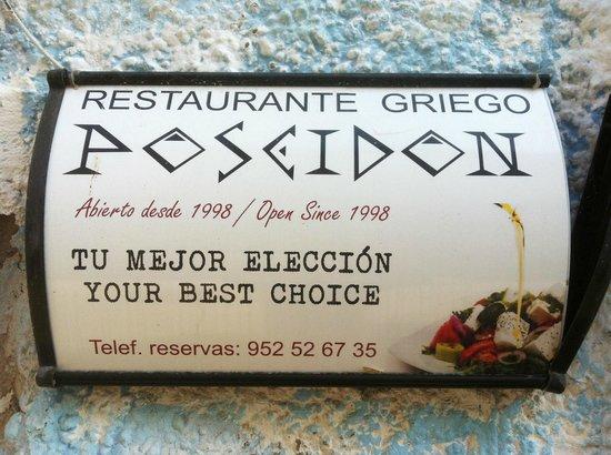 Restaurante Poseidon: Poseidon - exterior