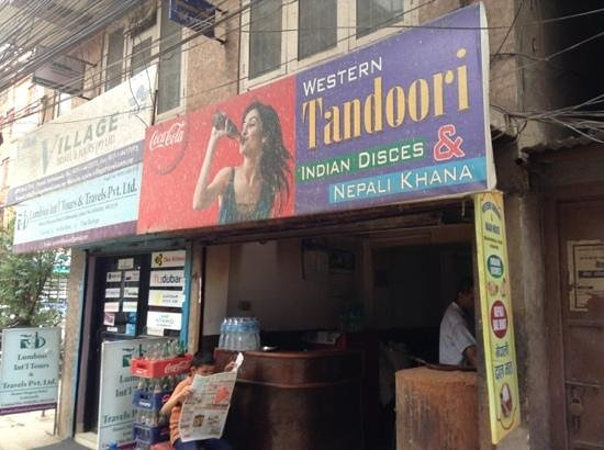 Western Tandoori: outside