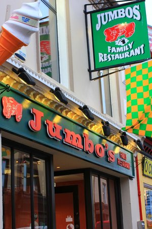 Jumbos Family Restaurant: What we look like from the road!