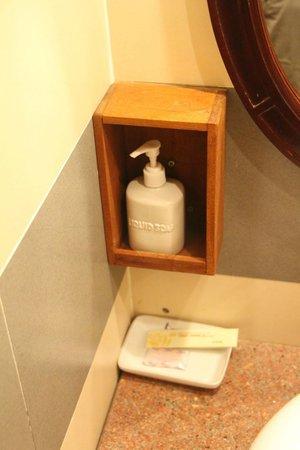 Vinh Hung Library Hotel: kit baño