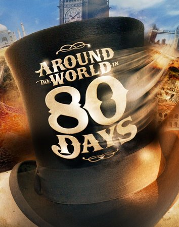 The New Theater at 45th Street - Around the World in 80 Days: Our newest logo