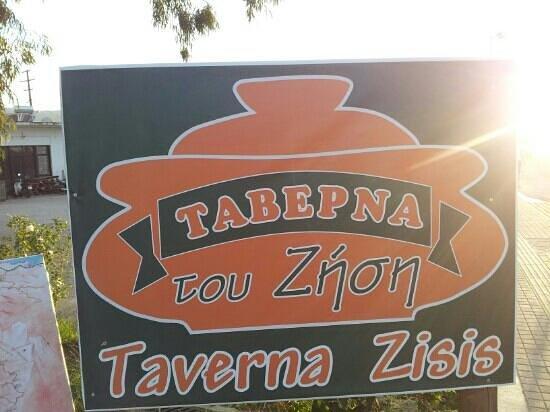 Taverna tou Zisis : Zisis, Rethymno, Crete