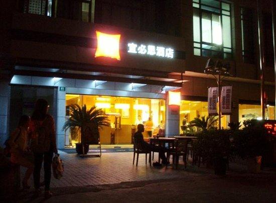 Ibis Shanghai Yu Garden: entrance & reception