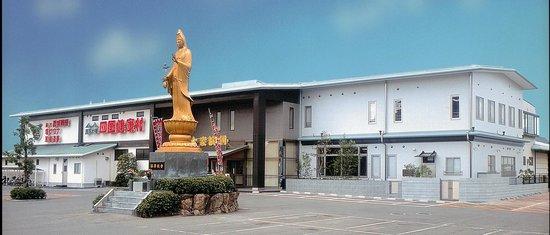 ShikokuKenkomura: 外観、福寿観音が目印