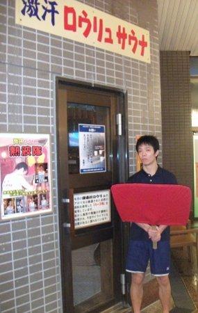 ShikokuKenkomura: 探偵ナイトスクープでも放送されましたね