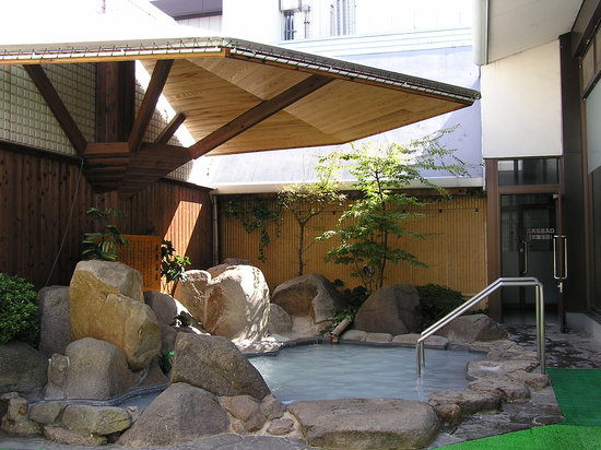 ShikokuKenkomura