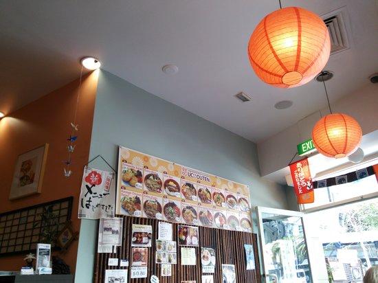 Uchouten Japanese Restaurant: なんか懐かしい
