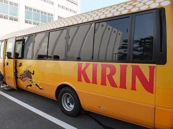 Kirin Beer Park Okayama: キリン専用バス