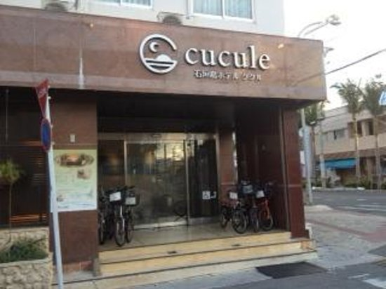 Ishigakijima Hotel cucule: エントランス