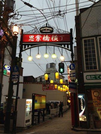 Richmond Hotel Nagasaki Shianbashi : ホテルのすぐそばです