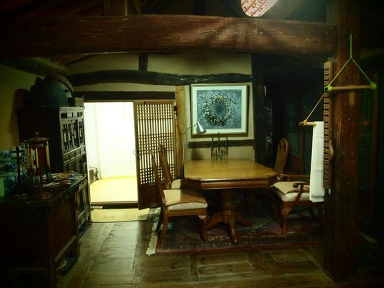 Ogamul Guesthouse: living room