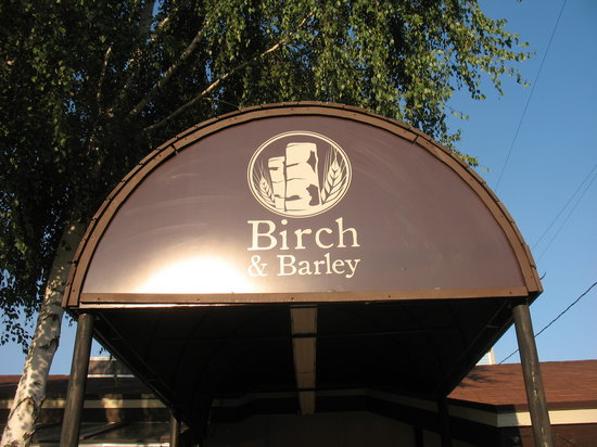 Birch & Barley: Entrance to the restaurant