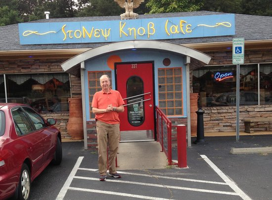 Stoney Knob Cafe: A slice of different !