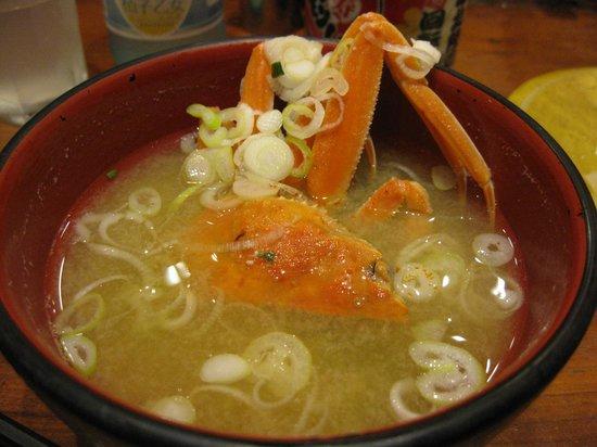 Mori Mori Sushi Kanazawa Ekimae: お味噌汁