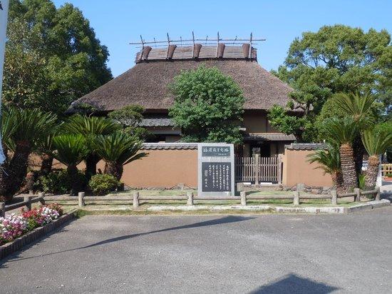 Yukichi Fukuzawa Memorial Museum: 福澤諭吉旧居