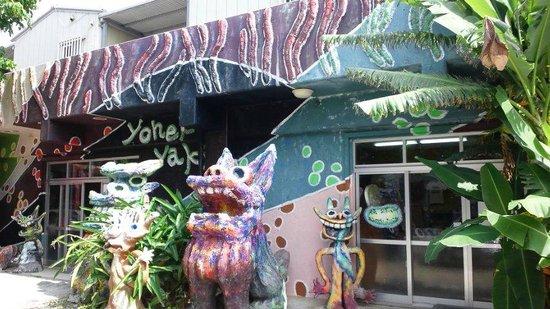 Yonekoyaki Craft Center: 外観