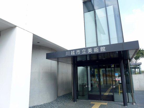 Kawagoe City Art Museum: 美術館の入り口