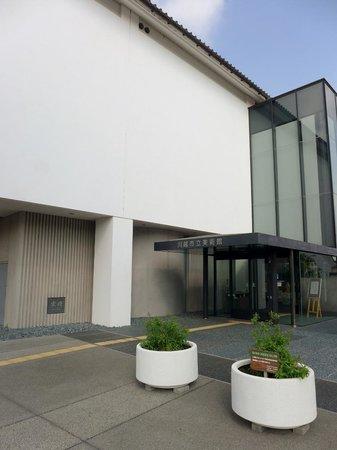 Kawagoe City Art Museum : 美術館の外観