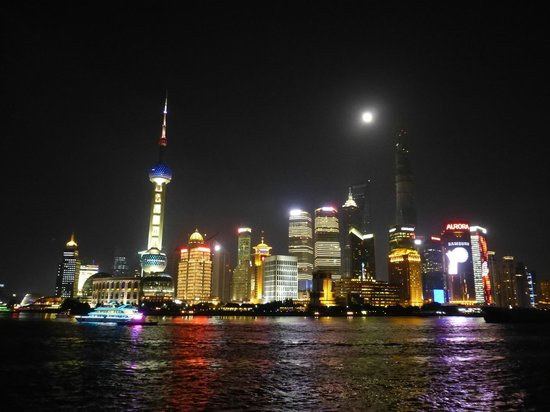Holiday Inn Shanghai Vista: View from the Bund at night