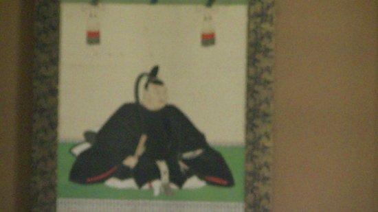Umoreginoya: 井伊直弼の肖像②
