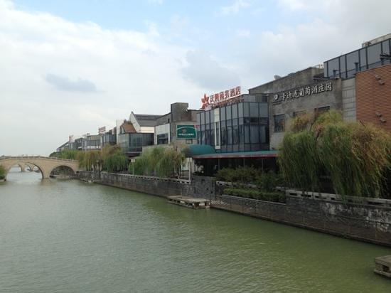 Warmly Hotel Suzhou Jinji Lake : warmly boutique Hotel Suzhou