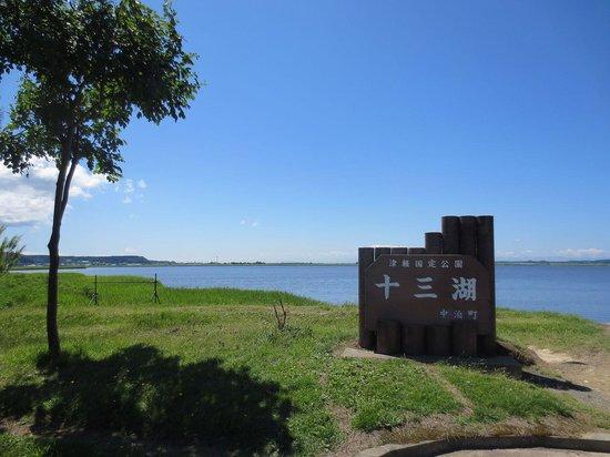 Jusanko Lake