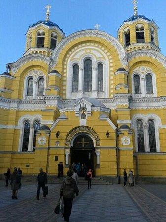 Владимирский собор Picture Of Kiev Ukraine Tripadvisor