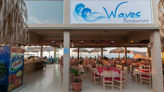 Waves Restaurant: Waves