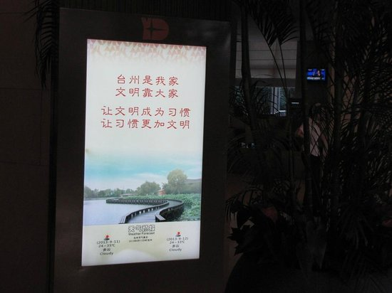 TaiZhou YaoDa International Hotel: Advertisement