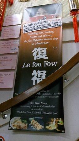 Fou Fow Ramen: Subtle indication for the noodle bar