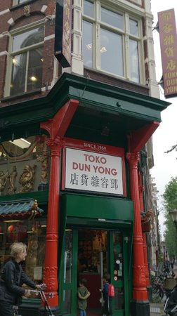Fou Fow Ramen: The noodle bar is located at 3rd floor of this chinese supermarket