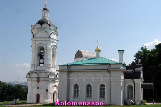 มอสโก, รัสเซีย: Museo storico di Kolomenskoe