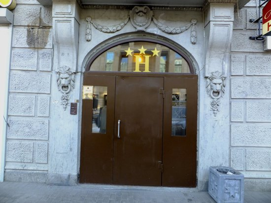 Allegro Hotel On Ligovskiy Ave: Hotel entrance