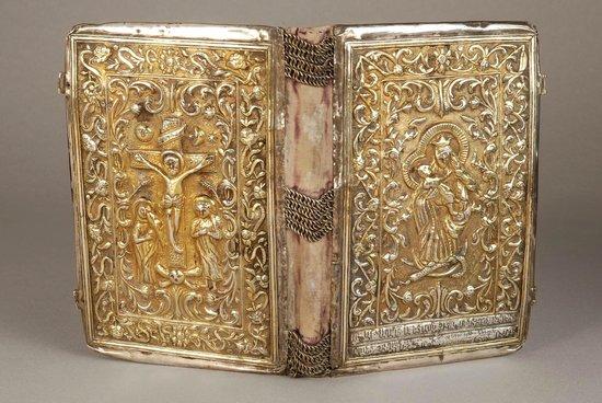 Matenadaran, Institut Machtots de recherches sur les manuscrits anciens : Gospel