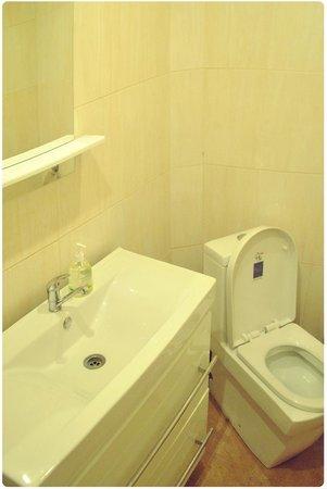 Bonsai Hostel: туалет 1