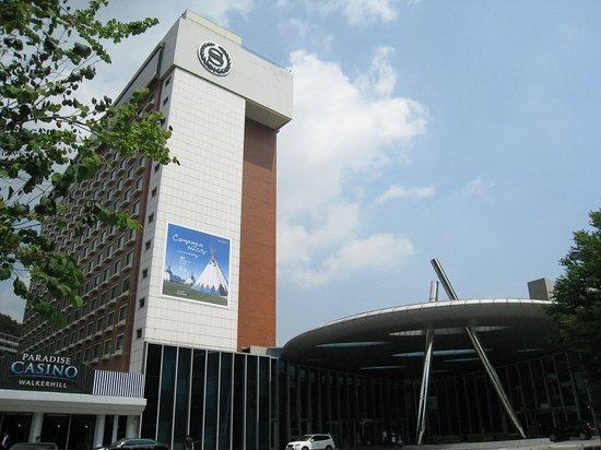 Grand Walkerhill Seoul: 外観