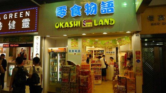 Okashi Land