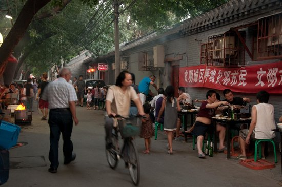 Beijing 161 Lama Temple Courtyard Hotel : The cozy BBQ restaurant right in front of the hotel entrance :)