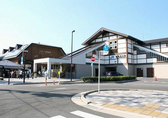 Hotel Binario Sagaarashiyama: JR嵯峨嵐山駅と奥がトロッコ電車の駅
