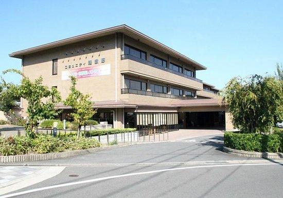 Hotel Binario Sagaarashiyama: コミュニテイ嵯峨野