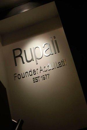 Rupali Indian Restaurant: rupali