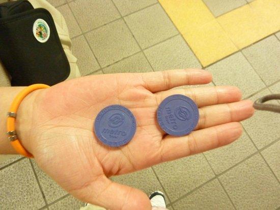 ดิ โอกุระ เพรสทีจ ไทเป: 地下鉄の切符