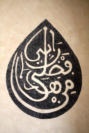 Domaine Tarik : le logo