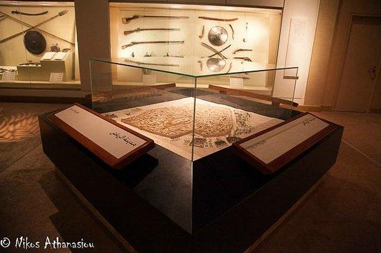 National Museum: Riyadh