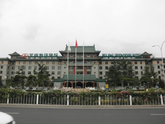 Beijing Friendship Hotel: Main building of the complex, main entrance