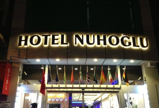 Hotel Nuhoglu: Entrance