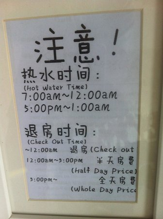 Hangzhou International Youth Hostel: hot water: mind the time